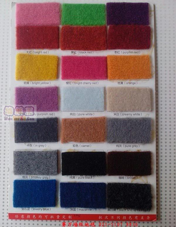 上海拉绒毯 2014年最新拉绒毯推荐