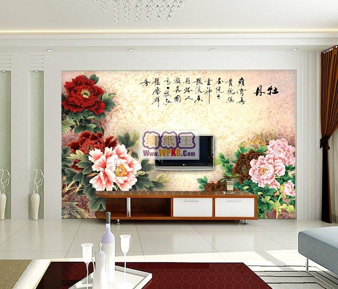 2015年中式风格背景墙壁画(上)(2)图片