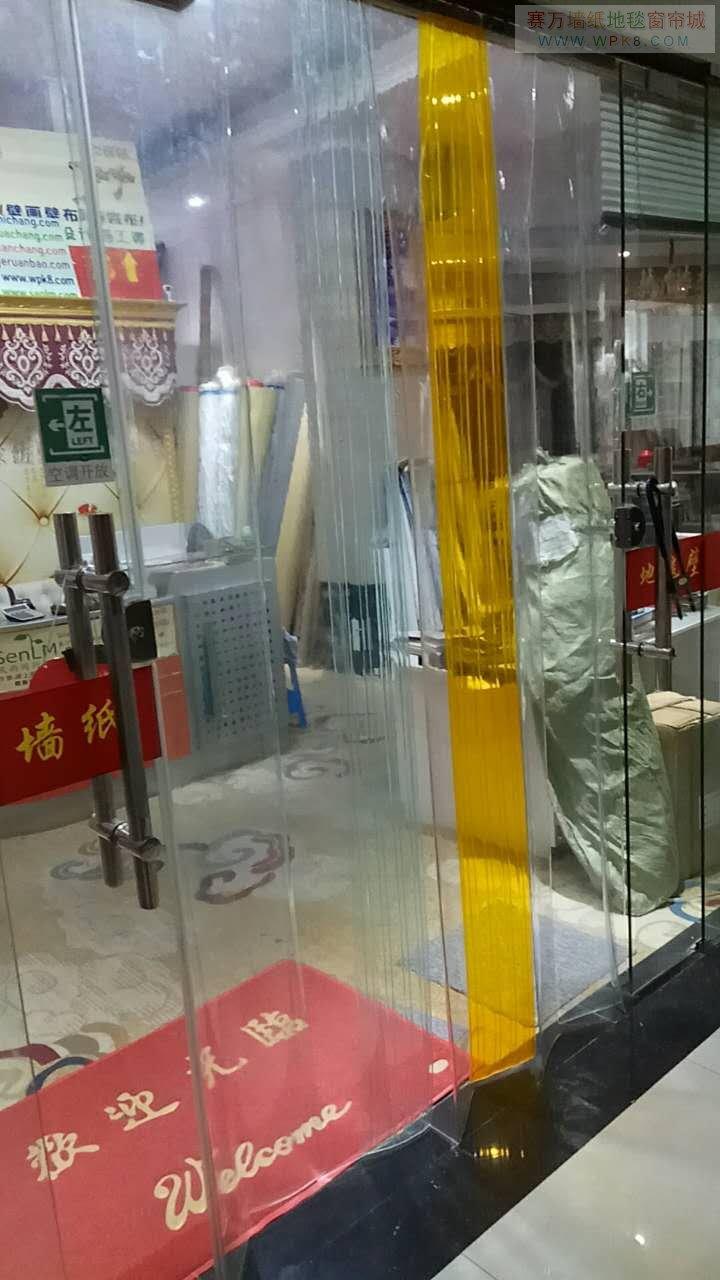 上海青浦九星市场2幢2楼201号批发专卖各种透明软门帘01
