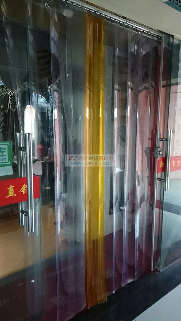 上海青浦九星市场2幢2楼201号批发专卖各种透明软门帘03