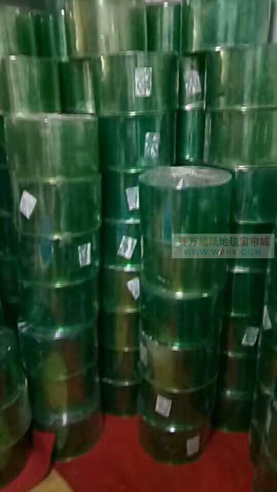 上海青浦九星市场2幢2楼201号批发专卖各种透明软门帘05